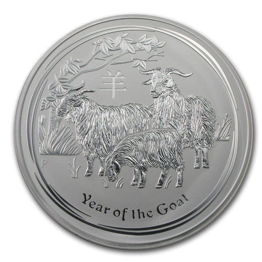 2015 AUSTRALIAN LUNAR YEAR OF THE GOAT .999 1 oz SILVER COIN *BU*