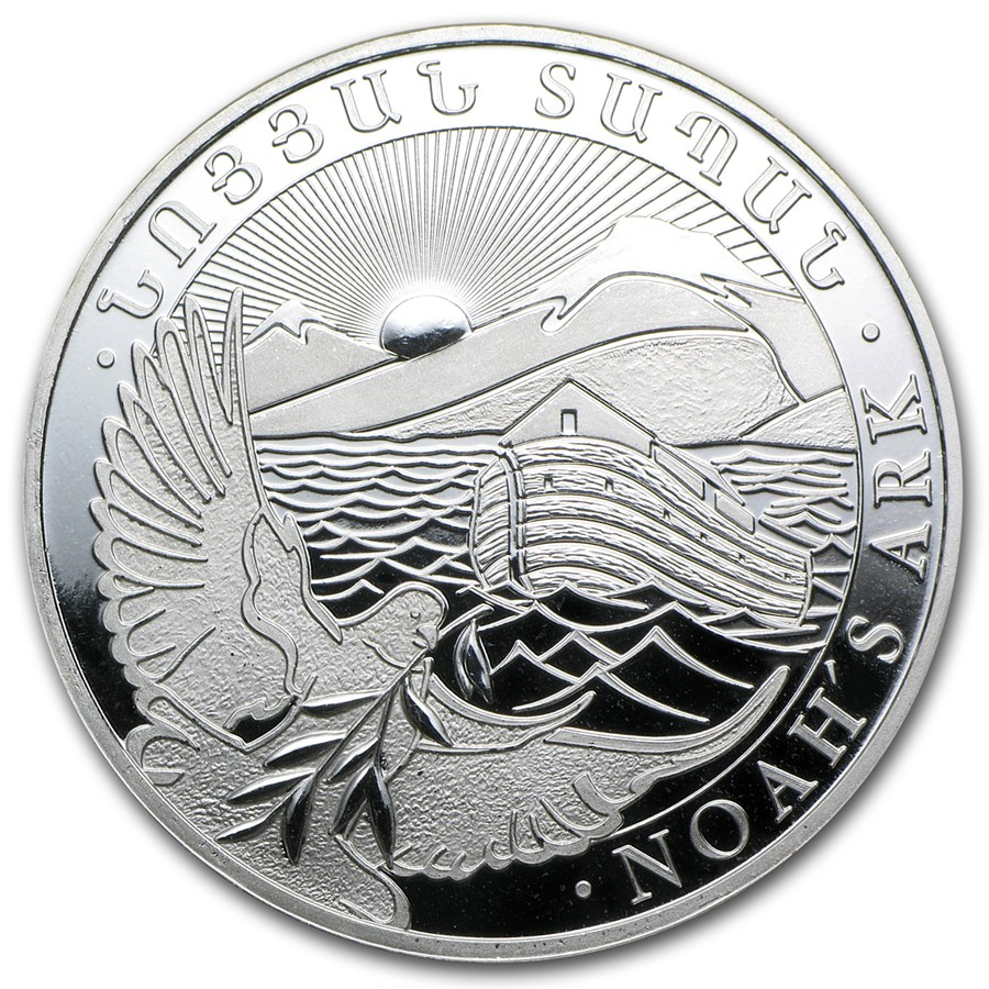 1oz Armenia Noah S Ark Silver Coin Front Mad 4silver Co Uk
