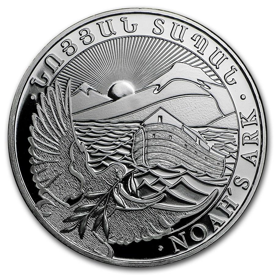 1oz Armenian Noah S Ark 2018 Silver Coin Mad 4silver Co Uk